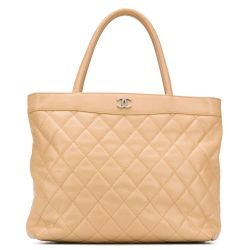 Chanel Beige Quilted CC Shopper Bag