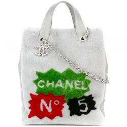 Chanel Furry Grey Tote Bag