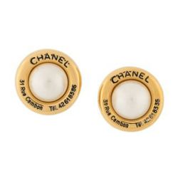 Chanel Pearl Button Earrings