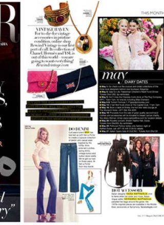 Rewind featured in Harpers Bazaar magazine