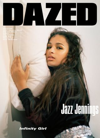 Rewind Vintage featured in Dazed and Confused magazine