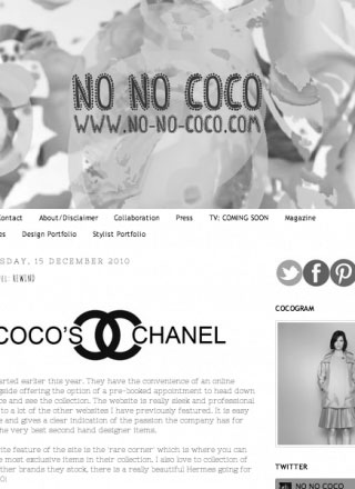 Rewind Vintage featured in No Coco blog black and white