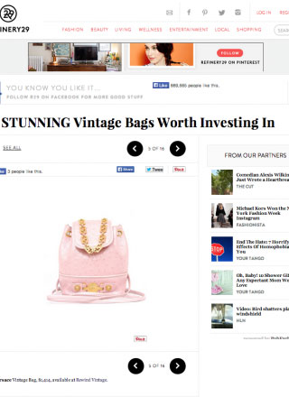 Rewind Vintage featured in Refinery 29 online magazine