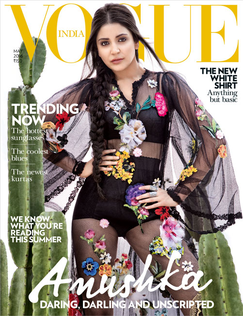 Rewind featured in Vogue India magazine